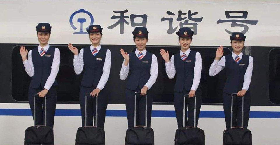 高铁乘务员招牌条件、工资及基本工作内容