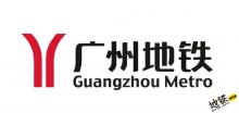 广州地铁商铺商场_上盖物业_招商简介