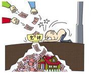 南京地铁乞丐月收入过万 妈妈带上亲生娃乞讨