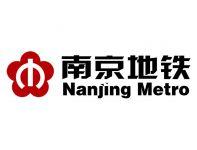 南京地铁2017年度社会公开招聘公告