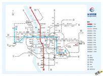 长沙地铁线路图_运营时间票价站点_查询下载