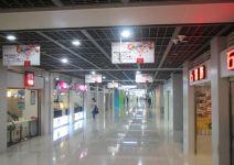 南京地铁商铺招商信息