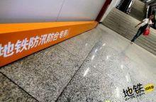 不惧暴雨,广州地铁已启动防汛工作