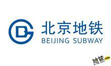 北京地铁15号线牵引、制动系统配件采购信息
