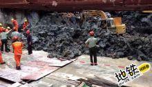 深圳地铁施工区域局部坍塌 三名工人被困