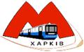 乌克兰哈尔科夫地铁线路图_运营时间票价站点_查询下载