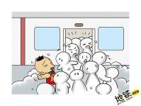 北京地铁:未来地铁拥挤度手机App可查