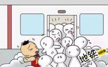 这3个微小的举动,可以让你的乘地铁体验更好