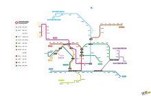 香港地铁线路图_运营时间票价站点_查询下载