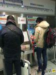 日本地铁售票机上的求助按钮: 让你有惊喜!