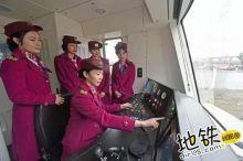武汉地铁女司机:90后5年安全行驶十万里,光鲜背后是不易!