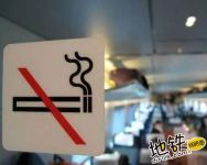 为什么在高铁上抽烟,终身不得乘坐高铁?