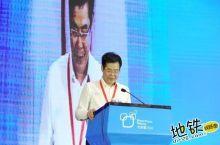 谢正光会长:2018北京国际城市轨道交通高峰论坛致辞