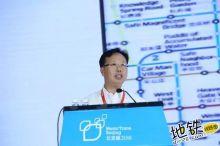 中车贾世瑞2018国际城轨交通高峰论坛:链合智慧、共谋发展