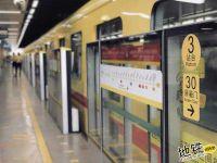 乘坐地铁时,为什么你有时候会被请下车?
