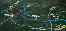 成都首个悬挂式单轨:大邑县空铁试验线项目即将开建