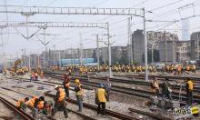 铁路人工资越干越少,真正的原因你想过吗?