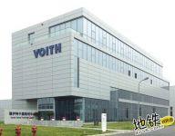 德国福伊特集团计划与中国中车组建合资公司