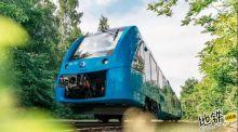 德国在全球首次商业运行燃料电池铁路列车