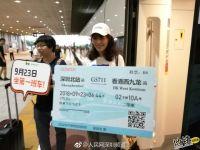 鼓掌!首趟车刚刚发出,广深港高铁正式通车