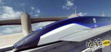 中国自主研发运营时速550公里新型高速磁浮列车2020年下线