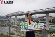 广州地铁14号线、21号线、广佛线12月28日三线齐发!