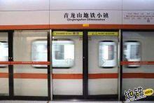 双喜!纸坊线今日正式试运营,武汉地铁运营里程破300公里!