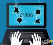 首都网警:470万条12306用户数据贩卖者被抓了!