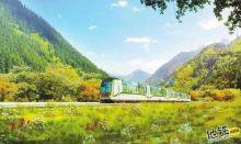 都江堰至四姑娘山旅游轨道交通项目近期开建