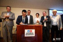 正式合同签署!比亚迪将在巴西修建全球首条跨海云轨