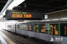 米兰地铁超速行驶引发自动急刹车 致多人受伤