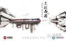 全国首张,一卡双城(无锡、宁波)地铁联通卡发布