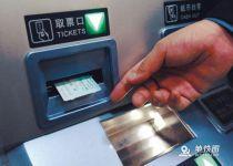 12306高铁火车票改签时间限制、手续费及方法