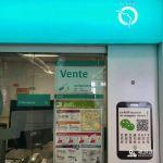 巴黎地铁可以用微信买地铁票啦!