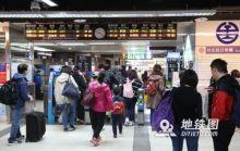 台北车站验票闸门失灵大量乘客堵塞 现已修复