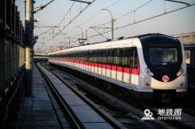 杭州地铁运营分公司2019校园招聘公告
