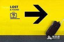 地铁、高铁上遗失物品怎么办?详解找回领取方法