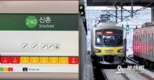 """首尔地铁新增""""拥挤指数""""装置 乘客点赞"""