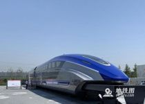 中车时速600公里磁浮样车下线 2022年将完成高速考核