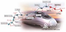 国内首条民营高铁杭绍台铁路今年三季度将启动站房施工