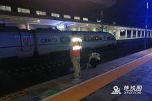 四川长宁6.0级地震致多趟铁路列车受影响晚点停运