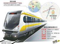 中车大连公司首获印度那格浦尔地铁车辆项目