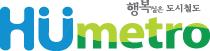 韩国釜山都市地铁线路图_运营时间票价站点_查询下载