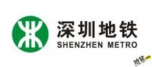 深圳地铁广告传媒_通信信息_文化拓展_招商资源