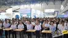 2018北京国际城市轨道交通高峰论坛致辞 汇总