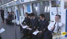 地铁司机工资:美国年薪41万, 英国年薪61万, 中国多少?