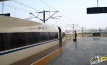 """重磅:铁总更名""""中国国家铁路集团有限公司"""" 已通过核准"""