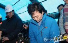 韩国土交通部长就高铁脱轨事件致歉 要求严肃问责