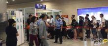 国内首创:天津站铁路地铁换乘只需安检1次!