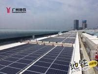国内最大地铁光伏电站在广州鱼珠车辆段并网